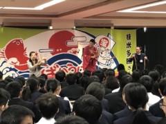 桂米多朗 公式ブログ/中野島中学校キャリア教育 次女の旅立ち 画像2