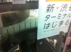 桂米多朗 公式ブログ/渋谷ヒカリエ 画像1