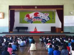 桂米多朗 公式ブログ/長野県岡谷小学校 画像1