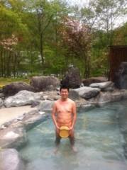 桂米多朗 公式ブログ/白馬八方温泉 画像2