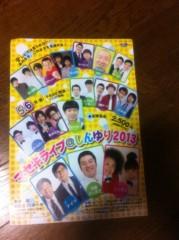 桂米多朗 公式ブログ/千秋楽公演 画像1