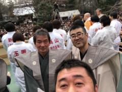桂米多朗 公式ブログ/調布深大寺節分 画像2