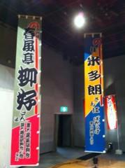 桂米多朗 公式ブログ/川崎しんゆり芸術祭演芸座 画像2