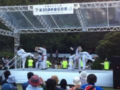 桂米多朗 公式ブログ/多摩区民祭 画像2