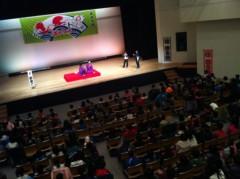桂米多朗 公式ブログ/北海道津別町小中学校落語公演 画像2