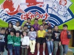 桂米多朗 公式ブログ/玖珠町小中学校巡業落語教室 画像2