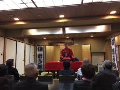 桂米多朗 公式ブログ/稲城市矢野口 福寿庵 落語と蕎麦会席 画像1