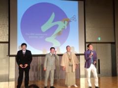 桂米多朗 公式ブログ/桂雀々芸歴40周年記念祝賀会 画像3