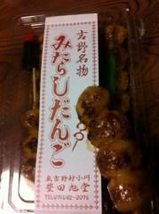 桂米多朗 公式ブログ/今年振り返り奈良公演 画像2