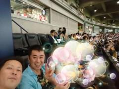 桂米多朗 公式ブログ/東京ドーム巨人対阪神戦 ダイヤモンドボックスシート 画像1