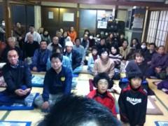 桂米多朗 公式ブログ/山形県長井市落語会 画像2