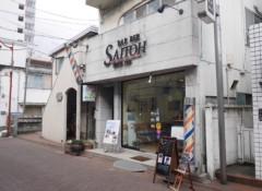 桂米多朗 公式ブログ/大田区糀谷柔道場寄席 画像1