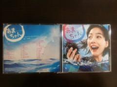 桂米多朗 公式ブログ/潮騒のメロディー 画像2