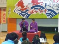 桂米多朗 公式ブログ/玖珠町小中学校 画像1