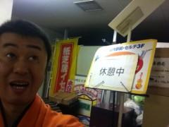 桂米多朗 公式ブログ/伊勢佐木町・落語会 画像2
