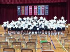 桂米多朗 公式ブログ/山口県萩市小中学校巡回落語教室 画像2