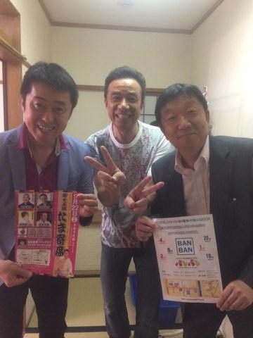 桂米多朗 公式ブログ 最新記事 3...