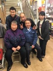 桂米多朗 公式ブログ/TBSラジオ 毒蝮三太夫ミュージックプレゼンツ 画像1