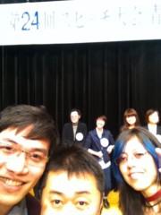 桂米多朗 公式ブログ/日本語スピーチ大会 画像2
