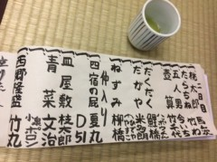桂米多朗 公式ブログ/上野広小路亭 黒田雅之選手 日本フライ級初防衛 画像1