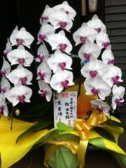 桂米多朗 公式ブログ/たま寄席お礼 画像2