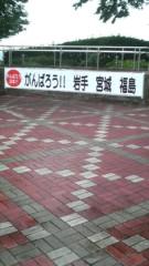 桂米多朗 公式ブログ/ 東松島ボランティア2日目 画像1
