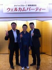 桂米多朗 公式ブログ/タイヘイグループ新関連会社.株式会社メディアグラフィックス誕生. 画像1