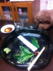 桂米多朗 公式ブログ/川崎の旨い寿司「鮨新」 画像2