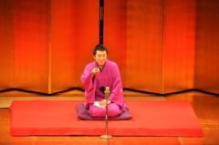 桂米多朗 公式ブログ/アルテリッカ演芸座 画像1