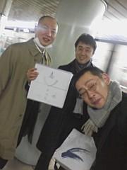 桂米多朗 公式ブログ/葬儀 画像1