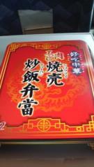 桂米多朗 公式ブログ/焼売炒飯弁当 画像1