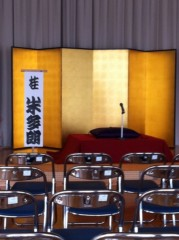 桂米多朗 公式ブログ/奈良県小中学校落語公演 画像2