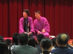 桂米多朗 公式ブログ/北海道小中学校巡廻落語公演 画像2