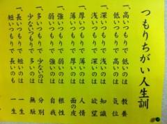 桂米多朗 公式ブログ/初地蔵清興落語 画像2