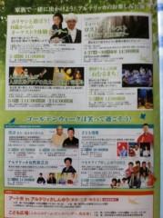桂米多朗 公式ブログ/川崎しんゆり芸術祭・演芸座 画像1