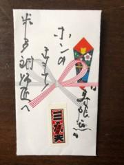 桂米多朗 公式ブログ/TBSラジオ 毒蝮三太夫ミュージックプレゼンツ 画像3