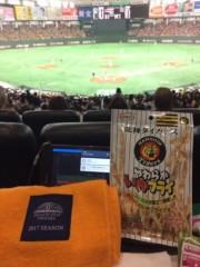 桂米多朗 公式ブログ/東京ドーム巨人対阪神戦 ダイヤモンドボックスシート 画像2