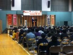 桂米多朗 公式ブログ/仙台から気仙沼 画像2