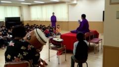 桂米多朗 公式ブログ/川崎市立東菅小学校 画像1