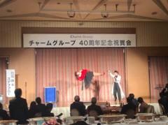 桂米多朗 公式ブログ/チャームグループ40周年記念祝宴 画像2