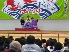 桂米多朗 公式ブログ/鳥取県小中学校落語教室 画像1