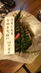 桂米多朗 公式ブログ/国立演芸場 画像2