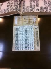桂米多朗 公式ブログ/たま寄席、後もバタバタ(*^_^*) 画像2