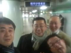 桂米多朗 公式ブログ/葬儀 画像2