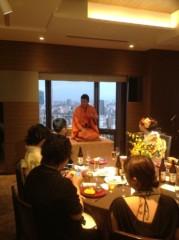 桂米多朗 公式ブログ/浅草ビューホテル結婚披露宴 画像2