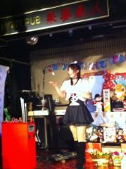 桂米多朗 公式ブログ/来夢来人ここあちゃん 画像1