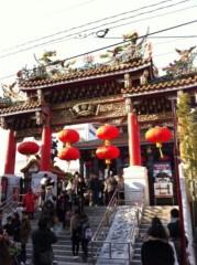 桂米多朗 公式ブログ/ あけましておめでとうございます\(^o^)/ 画像2