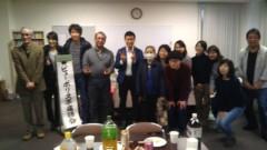 桂米多朗 公式ブログ/横浜市新子安 ビューポリス亭落語会 画像3