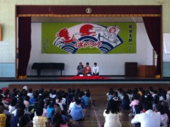 桂米多朗 公式ブログ/長野県岡谷小学校 画像2