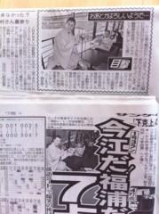 桂米多朗 公式ブログ/ 千葉ロッテマリーンズ野球観戦落語会大盛況 画像2